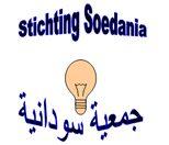 Stichting Soedania
